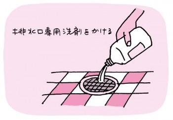 P106-02_Web用