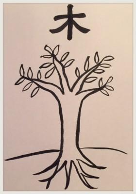 樫出さん 木