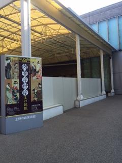 小林美術館1