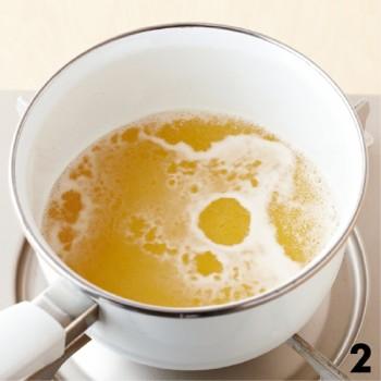 噂の健康食 酢タマネギ 作り方2