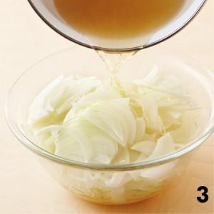 噂の健康食 酢タマネギ 作り方3