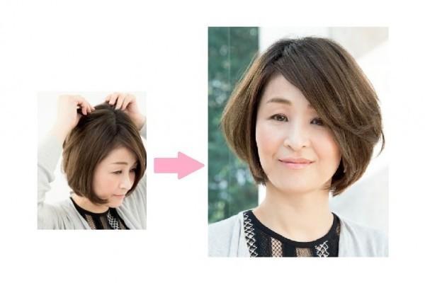 髪と頭皮のために今すべきこと10/<その10>「ウィッグ」で新鮮イメチェン!⑥