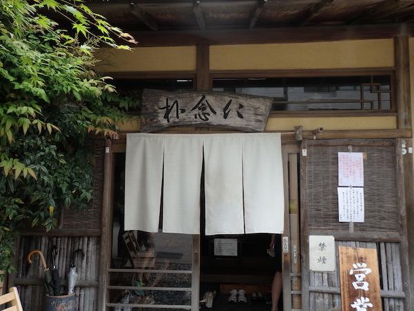 吉田_伊豆後_12