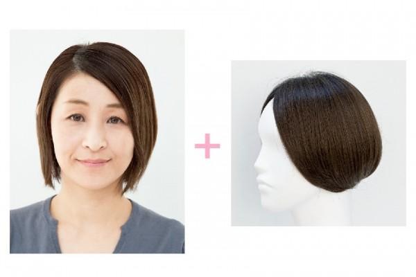 髪と頭皮のために今すべきこと10/<その10>「ウィッグ」で新鮮イメチェン!⑤