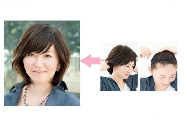 髪と頭皮のために今すべきこと10/<その10>「ウィッグ」で新鮮イメチェン!④