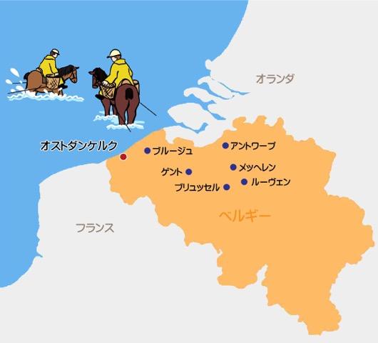 井原さん イラスト