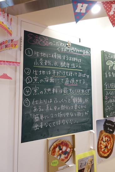 石井_富良野2