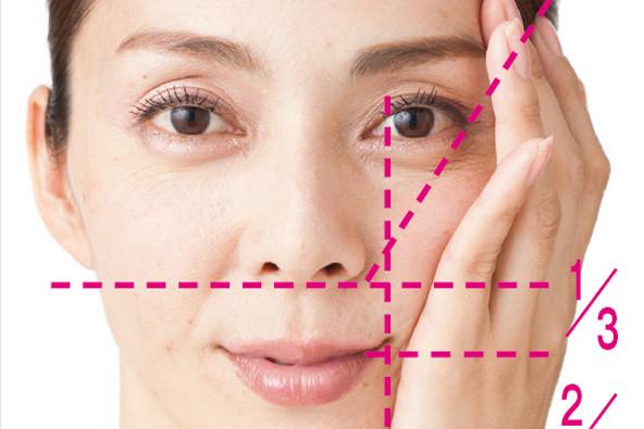 「顔グセ直し」で筋肉を元の位置に引き上げ!①頬