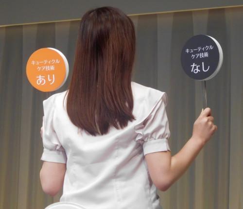 エッセンシャル10