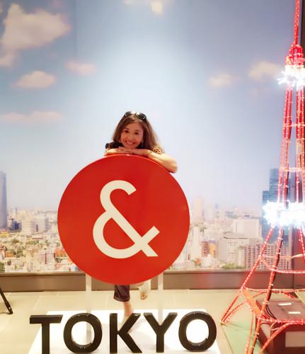 朝倉さん 東京タワーと朝倉さん