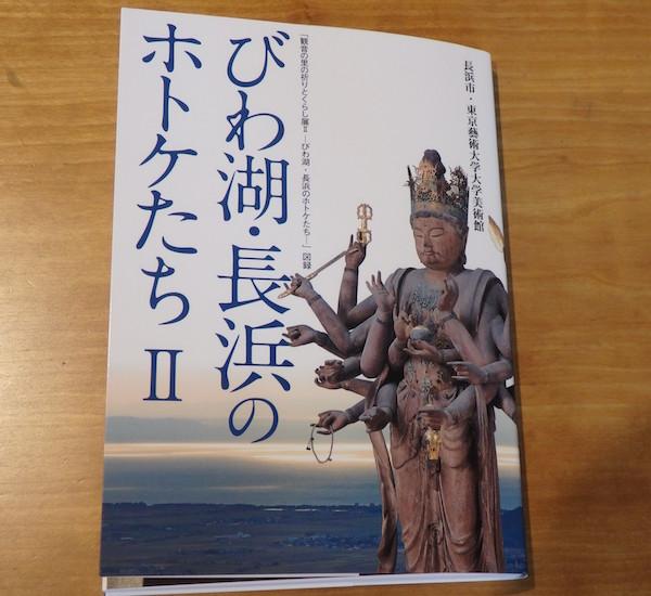 吉田_長浜_1