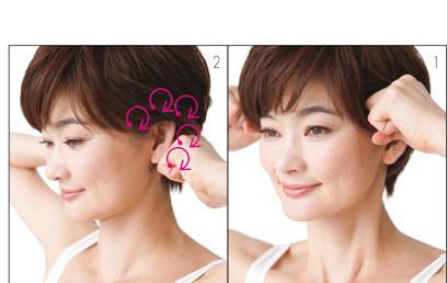 顔たるみ 側頭筋指圧マッサージ1