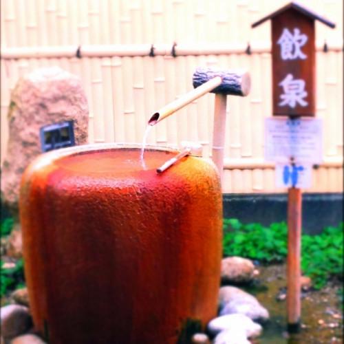 竹村和花温泉カクテル