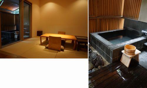 小原誉子北白川天然ラジウム温泉