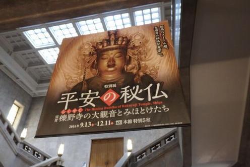 吉田さらさ仏像