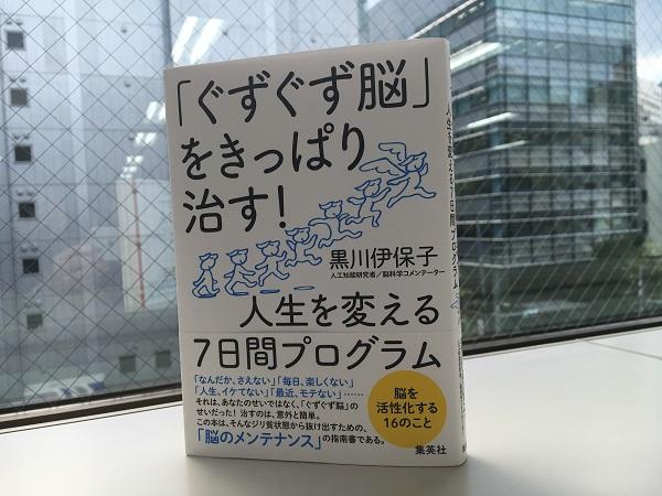 kurokawa 1 本a