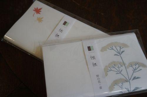 小原誉子「懐紙専門店 辻徳」