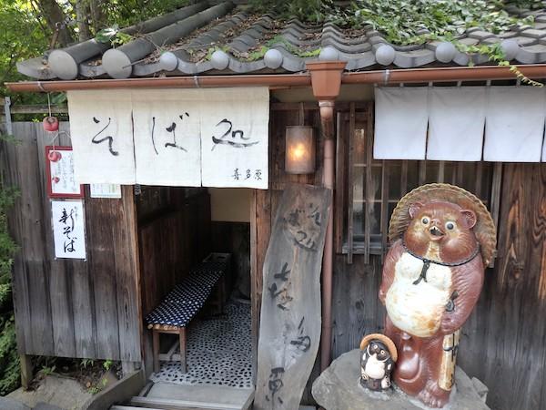 吉田_入り江10