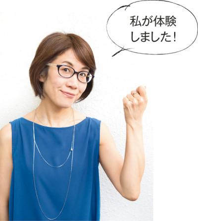 女性検診・人間ドック sinoさん 顔写真