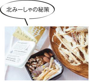 ダイエット_photo