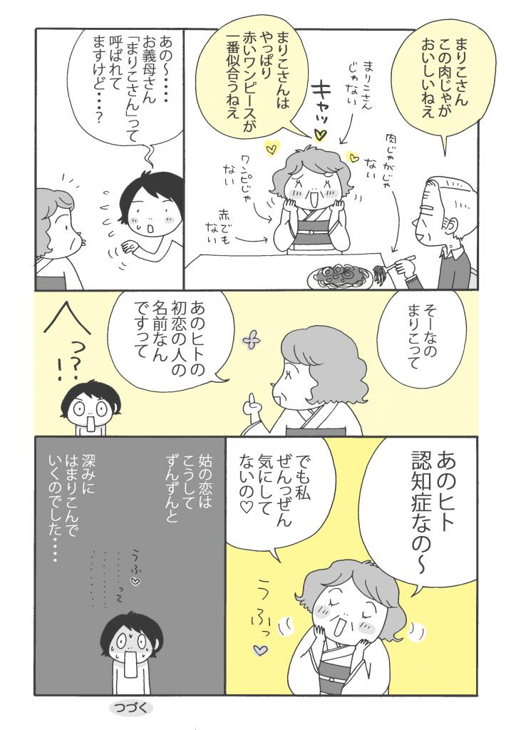 11-p4