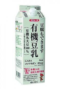 豆腐の実力 有機豆乳