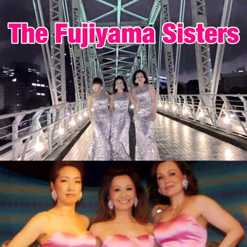 朝倉さん the fujiyama sisters