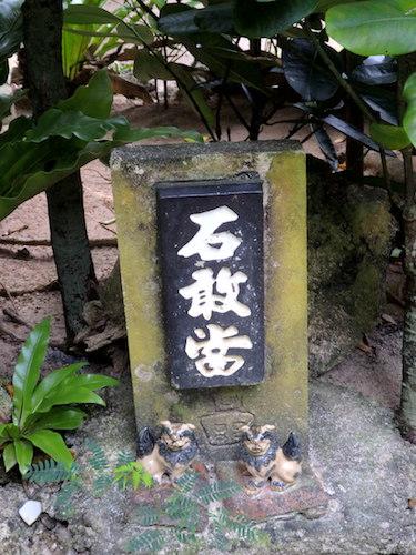吉田_沖縄1-7