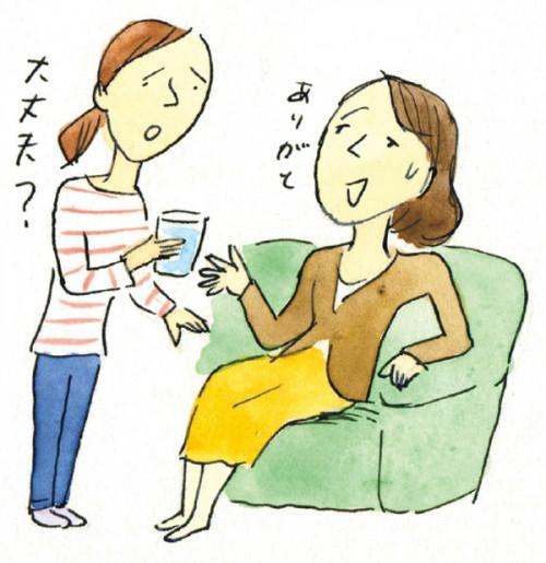 myage_010_046-更年期都市伝説3