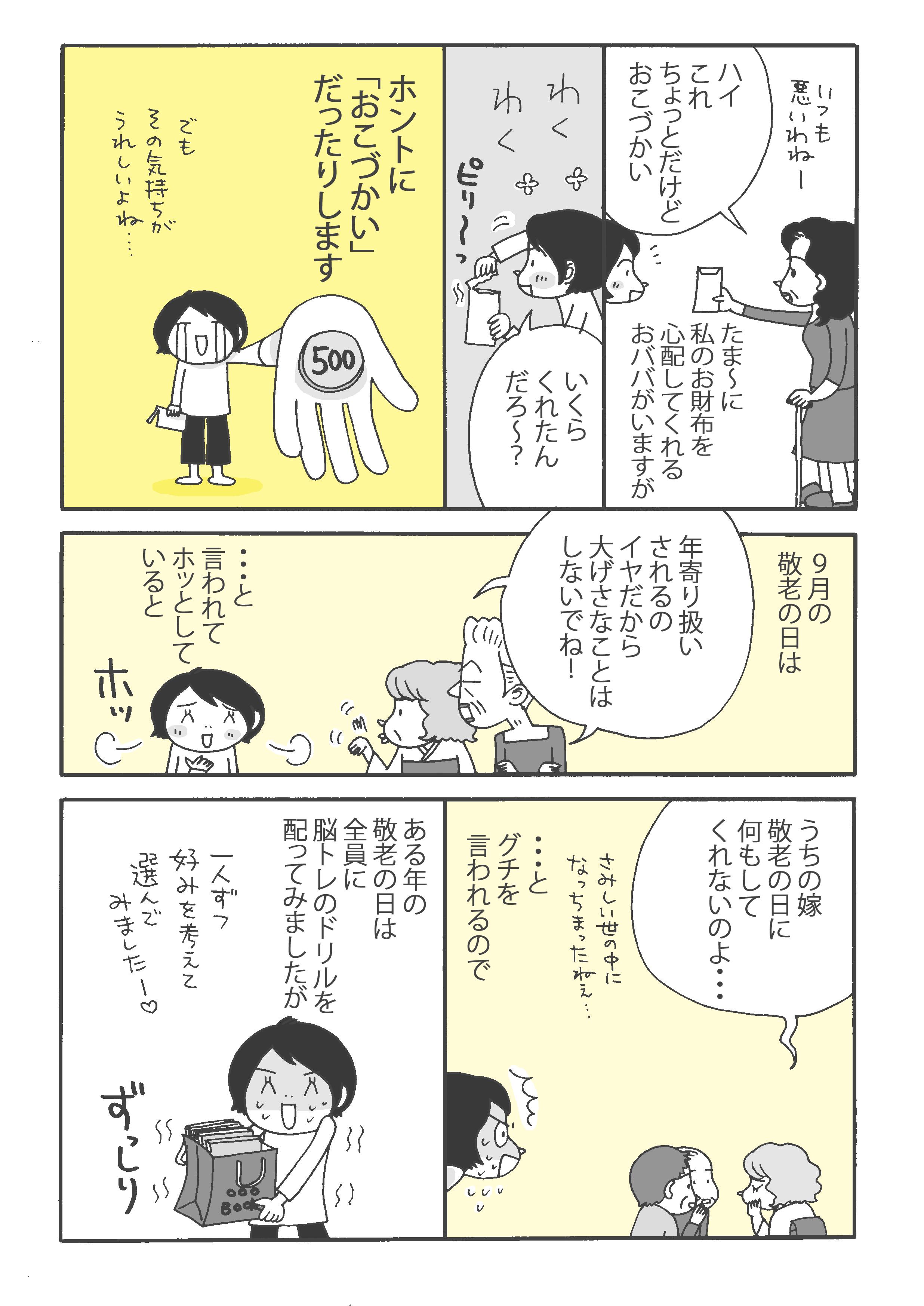 13-p3