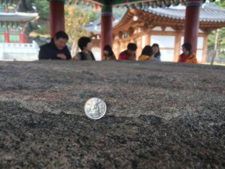 井原さん 福石鼎 硬貨