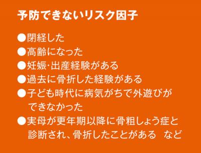 MyAge_010_127-03-2C_Web用