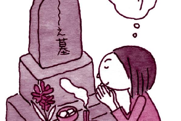 四季とつきあうための「習わし」/しきたり15:お墓参りは、無理せず行けるときに行けばいい