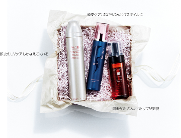 MyAge_011_033-01_スタイリング剤4