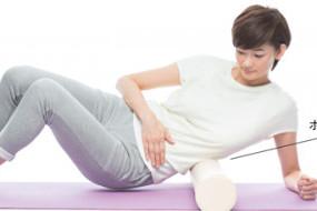 ◆きれいな姿勢を作ろう!/まずは骨盤をほぐす、伸ばす、鍛える