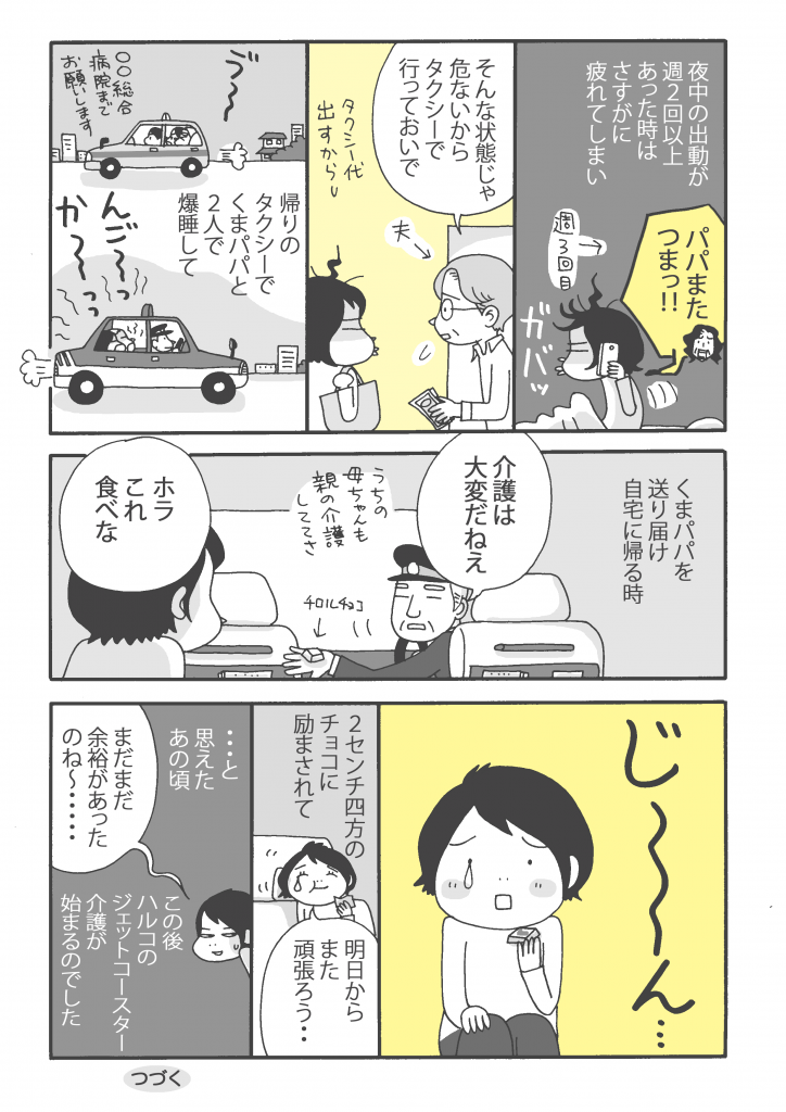 15-p4