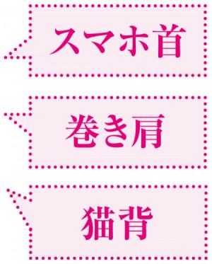 MyAge_011_067-03_Web用
