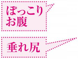MyAge_011_067-05_Web用