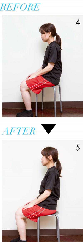 4.骨盤を後ろに倒し、肩を丸めて座る癖が あったライターW。5.トレーニング後は肩 が開き、骨盤も立つように