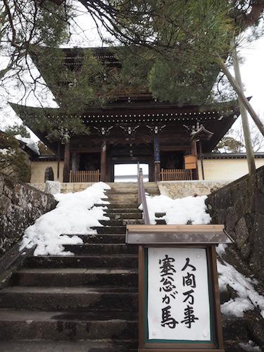 吉田_高山7