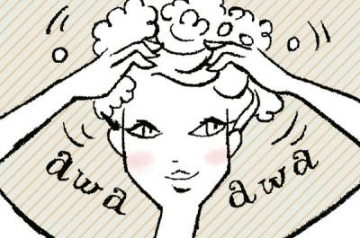 指の腹を頭皮に密着させ、頭頂部で、空気を含ませるように泡を立てていきます。髪ではなく頭皮を洗って