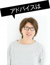 広告などでも仕事をするmasatoさんは、こなれヘアを作る達人。 東京都目黒区中目黒3-12-19 幸來路ビル3F  ☎03-6412-7503  http://marr-hair.com
