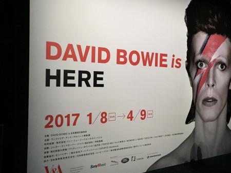 朝倉さん デイビッド・ボウイ 看板