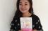 横森理香さんの更年期チャレンジエッセイ『コーネンキなんてこわくない』が今、話題です!!