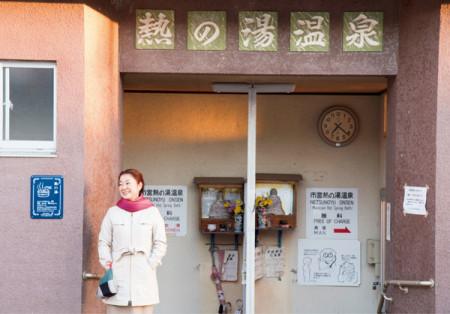 横森さんスペシャル 熱の湯温泉 玄関