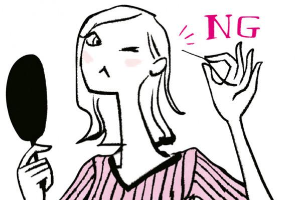 Part 5 白髪対策、あの手この手!/今さら聞けない白髪に関する疑問①