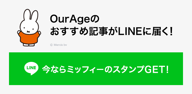 oa-ourage