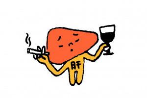 「お酒で憂さ晴らし」で肝臓が老ける!?/Dr.根来の体内向上プロジェクト