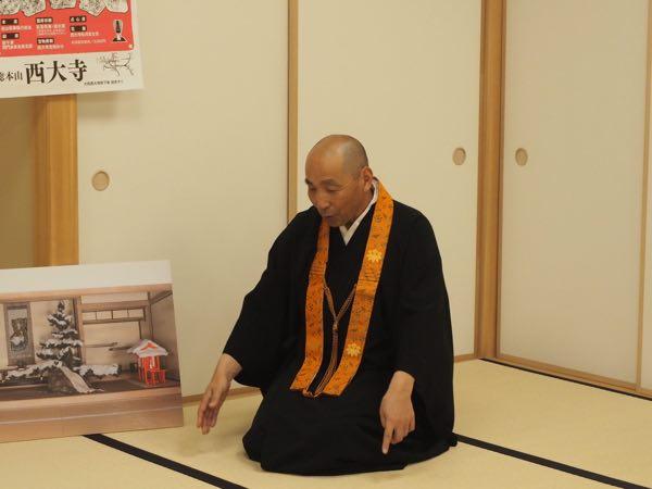 吉田西大寺6