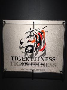 タイガーさん看板